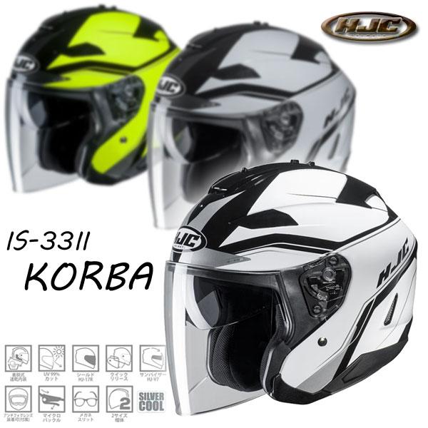 ★送料無料★HJC IS-33II KORBA(コルバ)ジェットヘルメット HJH159