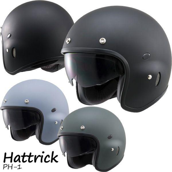 デイトナ Hattrick(ハットトリック) パイロットタイプ ジェットヘルメット PH-1