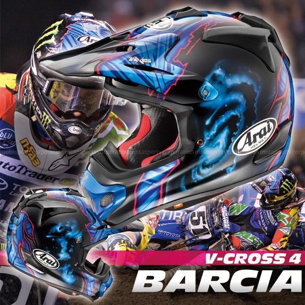 ★送料無料★アライ V-Cross4 BARCIA(VX4 バーシア) ジャスティン・バーシア選手 レプリカ オフロードヘルメット
