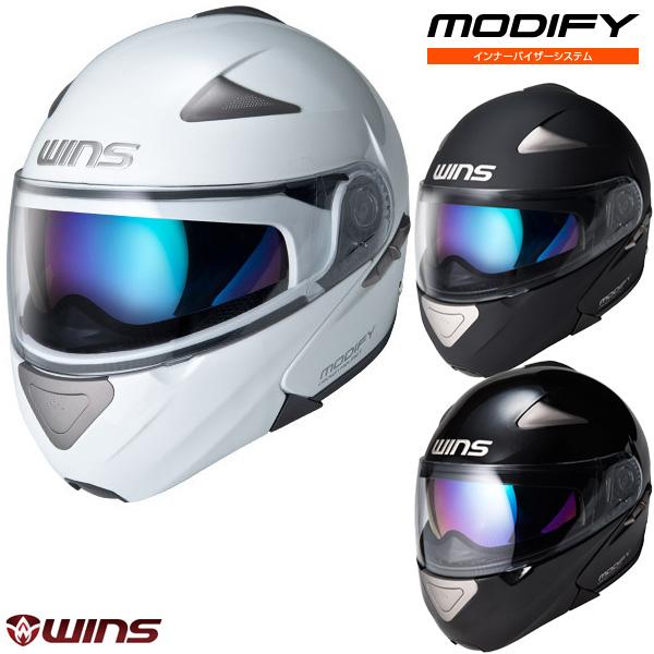 ★送料無料★ WINS CROWN HELMET ウインズ デュアルバイザー MODIFY システムヘルメット