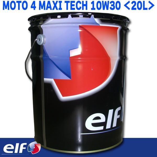 ★送料無料★ エルフ 4サイクルエンジンオイル MOTO 4 MAXI TECH 10W30 <20L(缶)>