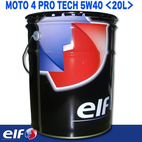 ★送料無料★ エルフ 4サイクルエンジンオイル MOTO 4 PRO TECH 5W40 <20L(缶)>