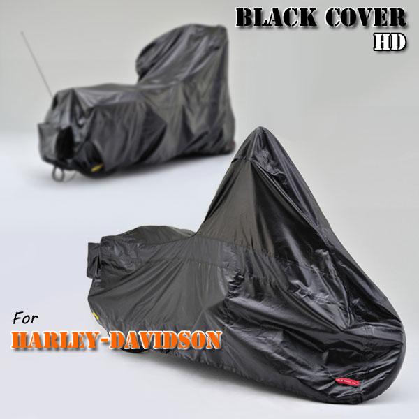 デイトナ BLACK COVER for ハーレー HD01/91601 スポーツスター&ストリート
