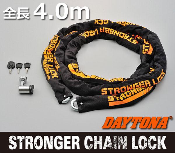★送料無料★DYATONA/デイトナ 95000 ストロンガーチェーンロック極太φ12 4.0m