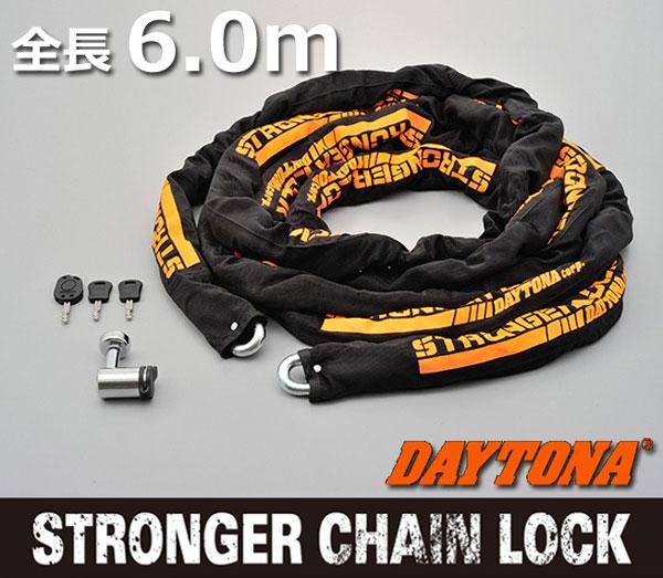 ★送料無料★DYATONA/デイトナ 95002 ストロンガーチェーンロック極太φ12 6.0m