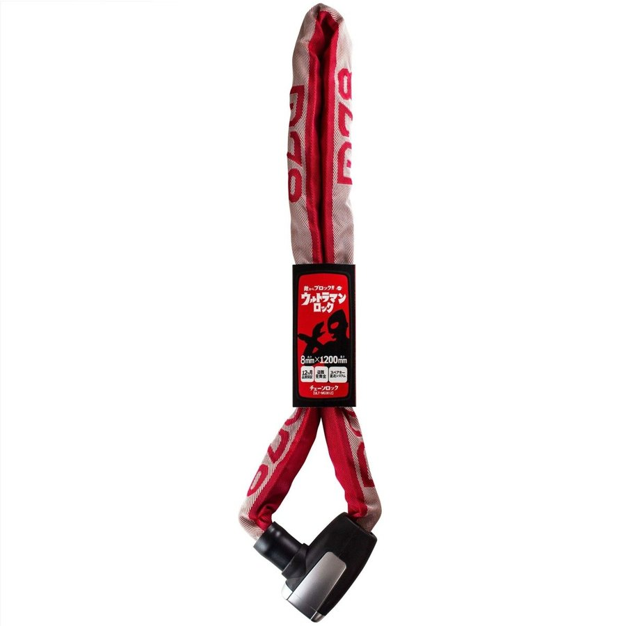 ULT-MC0812 ウルトラマンロック チェーンロック(8x1200mm)