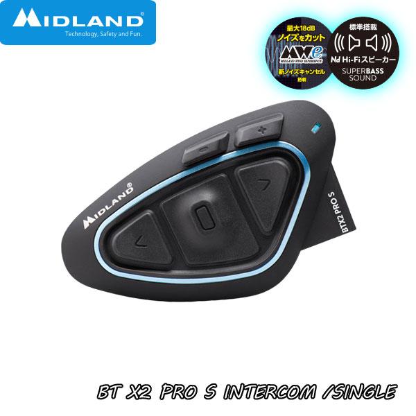 ★送料無料★MIDLAND/ミッドランド BT X2 PRO S シングルパック Bluetoothインカム