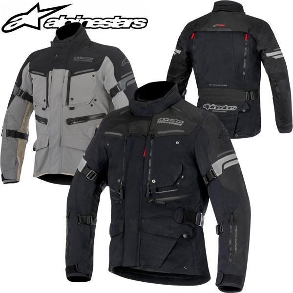 ★送料無料★ Alpinestars アルパインスターズ VALPARAISO 2 DRYSTAR 防水ライディングジャケット/代引き不可
