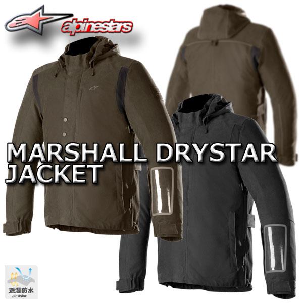 ★送料無料★ アルパインスターズ マーシャル ドライスター ジャケット Alpinestars MARSHALL DRYSTAR JACKET/代引き不可