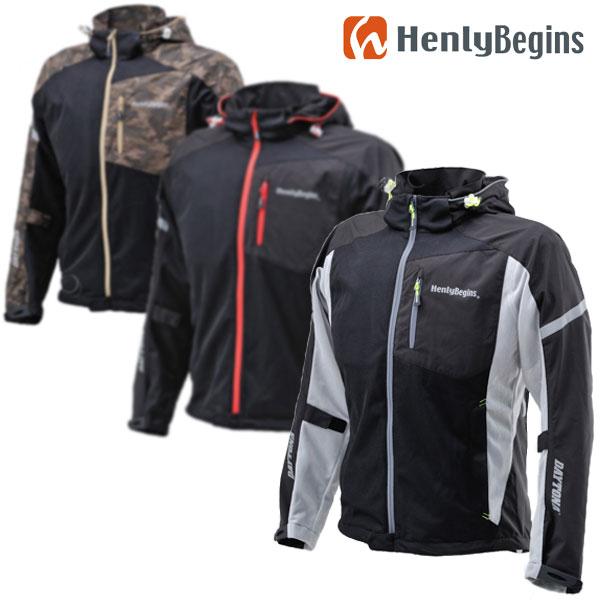 Henlybegins/ヘンリービギンズ【HBJ-056】JMCA推奨プロテクターを標準装備し、軽快で安全性の高いジャケット/メッシュパーカー DAYTONA/デイトナ