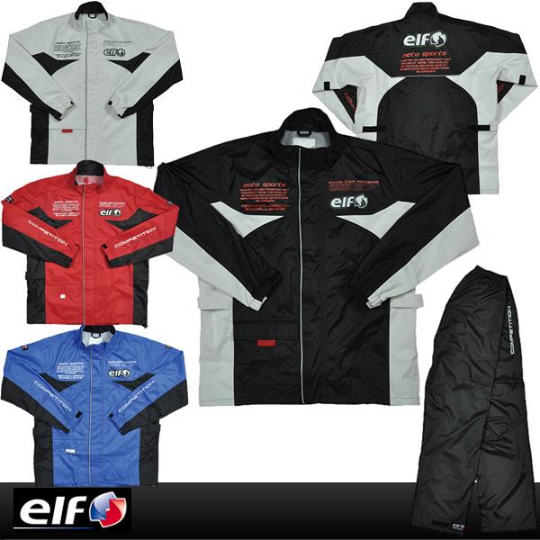 エルフ ELR-3291 35%OFF レインスーツ 上下セット 毎日がバーゲンセール