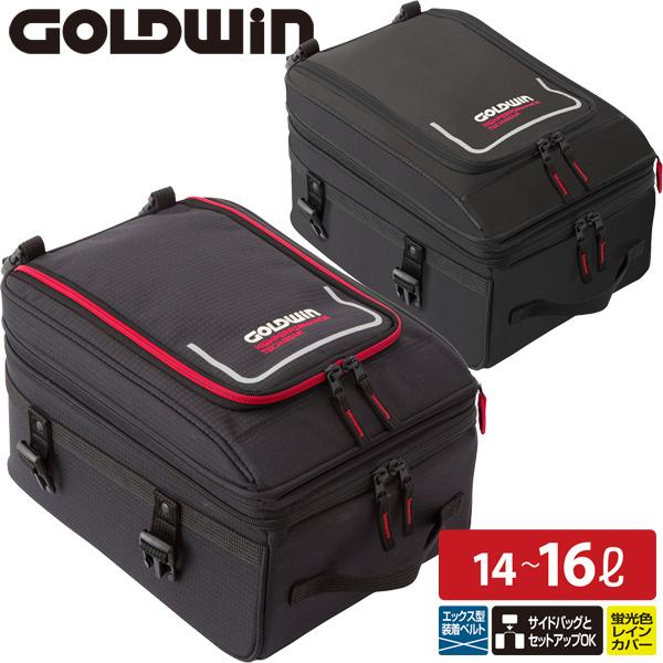 GSM17603 ゴールドウィン シートバッグ16 容量14~16L