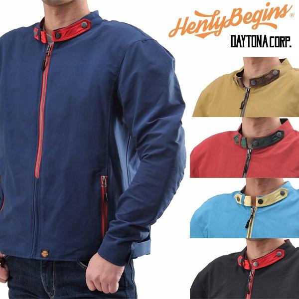 ★送料無料★HenlyBegins HBJ-035A 60/40マウンパクロス ライダースジャケット