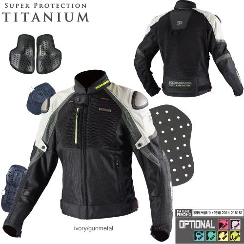 ★送料無料★ コミネ JK-091 チタニウムメッシュジャケット 3D 07-091