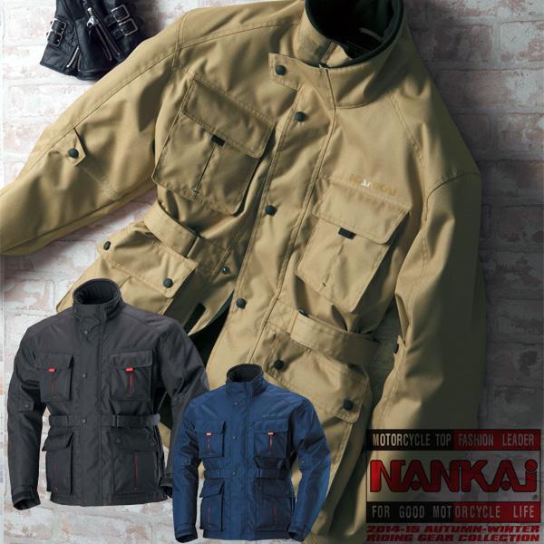 ★送料無料★ ナンカイ SDW-8101 オールウェザー ハーフコートジャケット