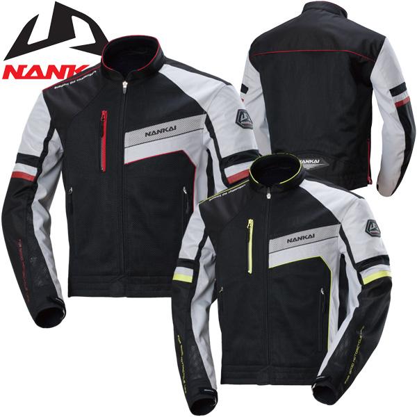 ★送料無料★ ナンカイ スピードブラスト メッシュジャケット SDW-4101