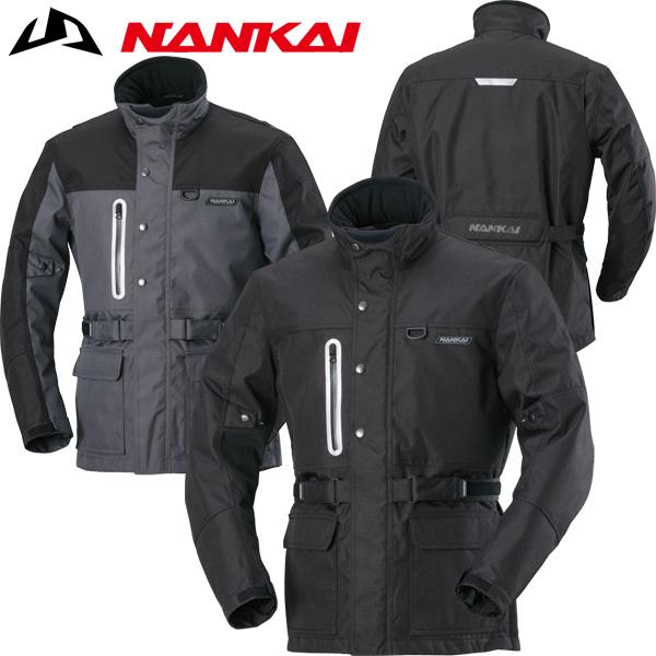 ★送料無料★ ナンカイ SDW-8115 ハーフコートジャケット, ナガハマシ 8afe2cd7
