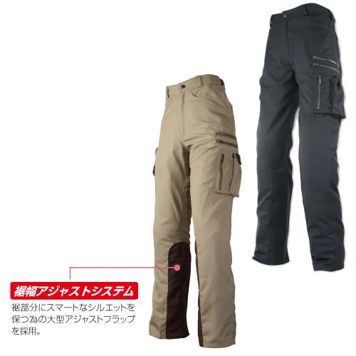【ラフ&ロード/RR7461】 バイカーZIP コットンパンツ Rough&Road