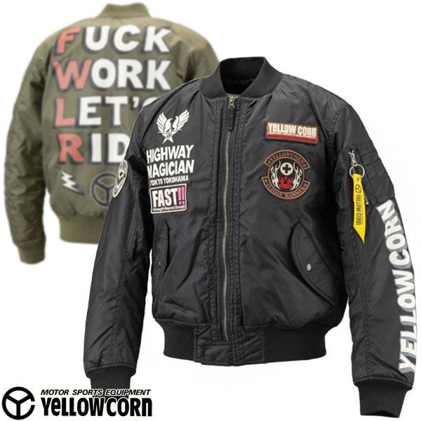 YeLLOW CORN JACKET/イエローコーン【YB-8321 WINTER YeLLOW】MA-1 WINTER JACKET バイク/オートバイ用 ウィンターライディングジャケット, ヒガシヨドガワク:30fbfb27 --- wap.acessoverde.com
