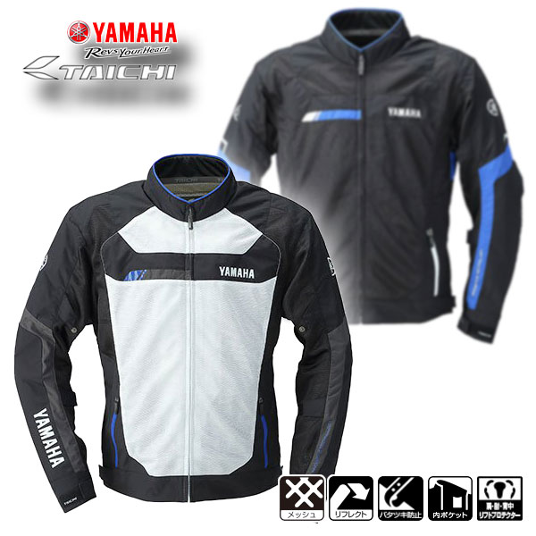 5b57874c3 ★★ I add comfort to the design which is Yamaha X RS TAICHI crossover mesh  jackets Pau tea. An air through jacket with the high breathability. ...