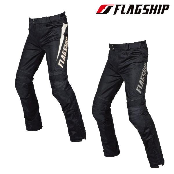 ★送料無料★Flagship/フラッグシップ【FMP-S191 Air Ride Pants】エアーライド パンツ バイク/オートバイ用 ライディングエアースルーパンツ