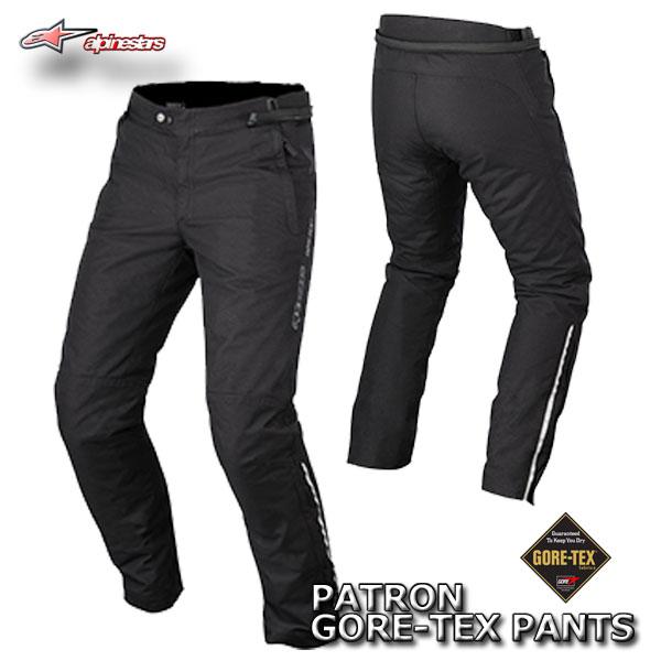★送料無料★ アルパインスターズ パトロン ゴアテックス パンツ Alpinestars PATRON GORE-TEX PANTS/代引き不可