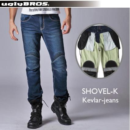 ★送料無料★ uglyBROS UB0006 MOTOPANTS SHOVEL-K アグリーブロス モトパンツ ショベルK メンズ ライディング デニムパンツ レギュラーフィット/ブルーデニム