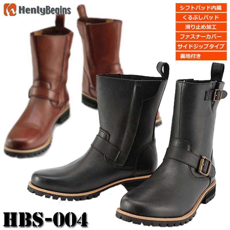 ★送料無料★DAYTONA/HenlyBegins 【HBS-004/牛本革/ブラック】 エンジニアブーツ/ライディングブーツ
