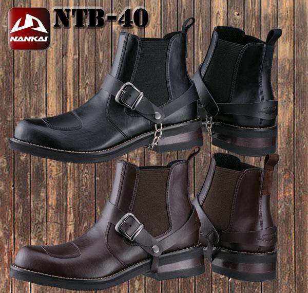 ★送料無料!NTB-40A/B ナンカイ ロードホークブーツ, Artgoods Evolution Studio Market fb629aca