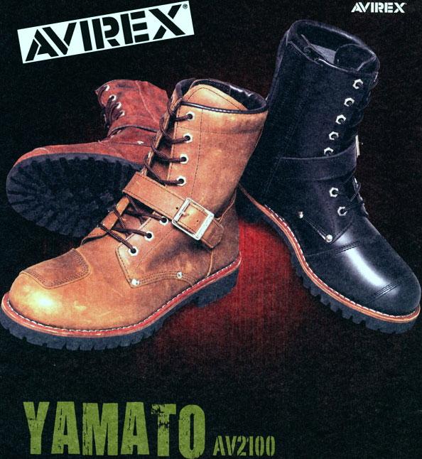 ★送料無料★AVIREX AV2100 YAMATOサイドジッパー式 ライダースブーツ
