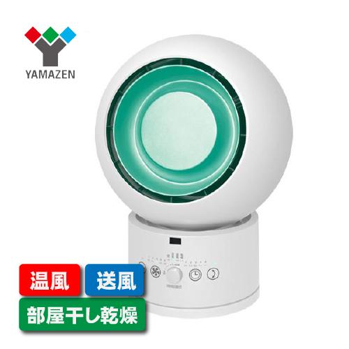 YAMAZEN ホット&クール DCサーキュレーター YAR-ZD17-W ホワイト 白温風 新築祝 ヤマゼン アップデート