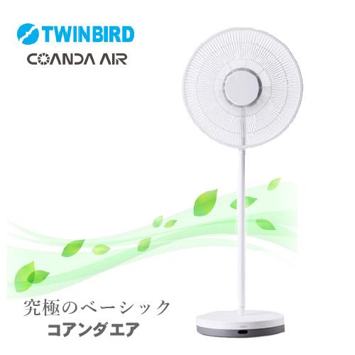 扇風機 ツインバード EF-E981W コアンダエア ホワイト【ギフト包装不可】 送風機 扇風機 首振り アップデート