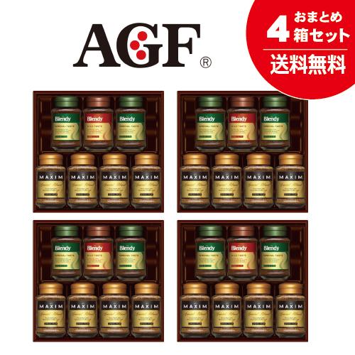 AGFインスタントコーヒーバラエティギフト E-50F 4箱セット おまとめ 【送料無料】歳暮 コーヒー ギフト セット 詰め合わせ ギフト 内祝 贈り物