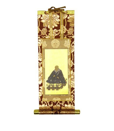 【掛軸】【浄土真宗本願寺派(西)】親鸞上人絵像 (脇掛右) 20代