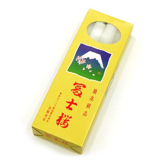【ローソク】富士桜 大ローソク 15号 (燃焼時間約7時間・8本入り) 30個セット