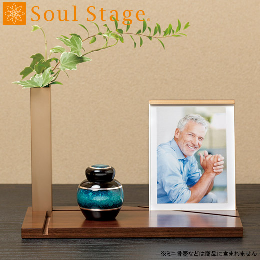 ソウルステージ プレッソ ウォールナット フォトタイプ - Soul Stage PRESSO -