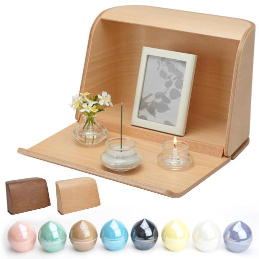 【手元供養セット】 「やさしい時間 祈りの手箱」 + ミニ骨壺「虹珠」ステージとミニ骨壷はお好みの色から選べます