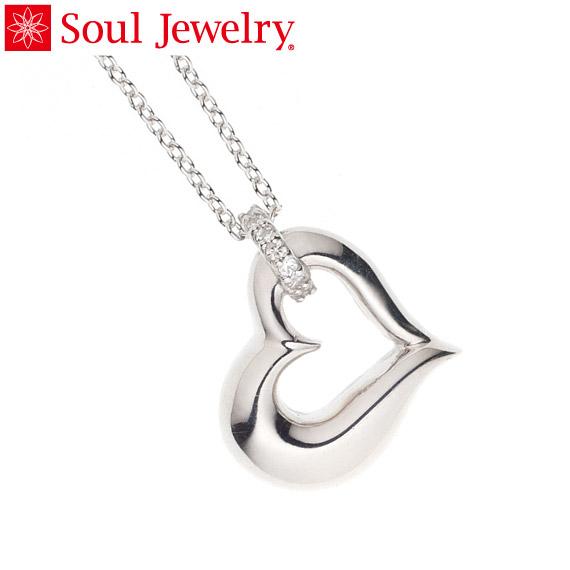遺骨ペンダント Soul Jewelry オープンハート K18 ホワイトゴールド 『ダイヤモンド』 (予定納期約4週間)