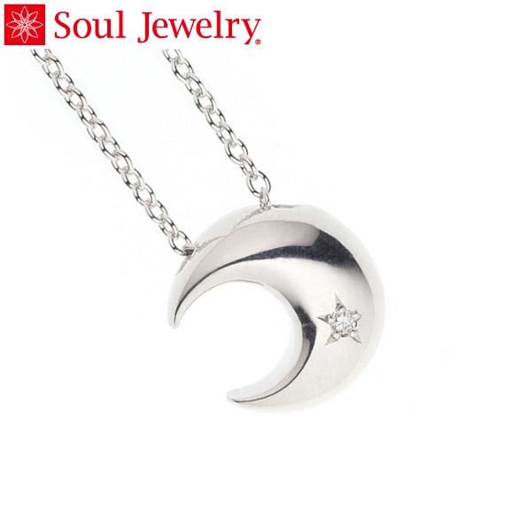 遺骨ペンダント Soul Jewelry クレッセント シルバー925 『ダイヤモンド』
