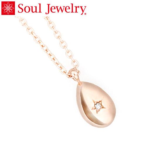 遺骨ペンダント Soul Jewelry プチウフ K18 ローズゴールド 『ダイヤモンド』 (予定納期約4週間)