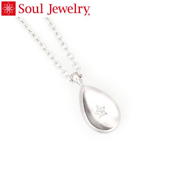 遺骨ペンダント Soul Jewelry プチウフ Pt900 プラチナ 『ダイヤモンド』 (予定納期約4週間)