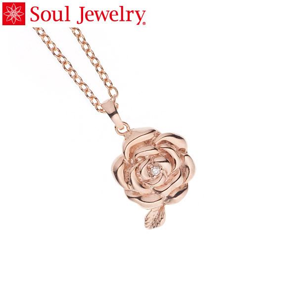 遺骨ペンダント Soul Jewelry ローズ K18 ローズゴールド 『ダイヤモンド』 (予定納期約4週間)
