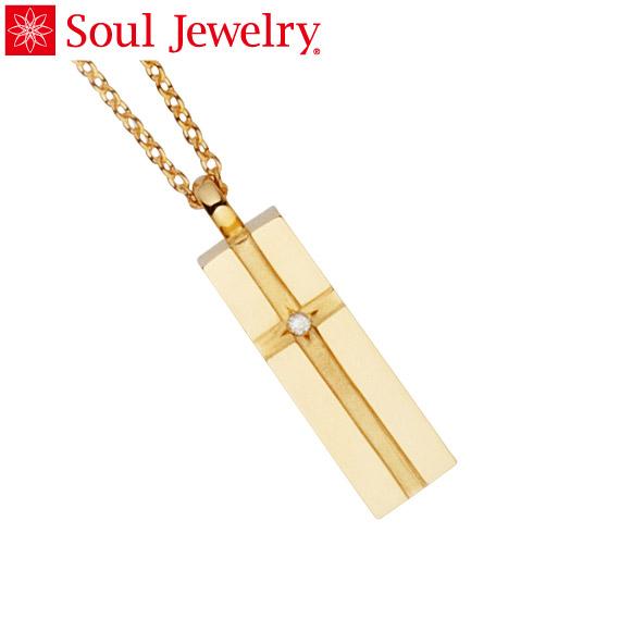遺骨ペンダント Soul Jewelry プチピュアクロス K18 イエローゴールド 『ダイヤモンド』 (予定納期約4週間)