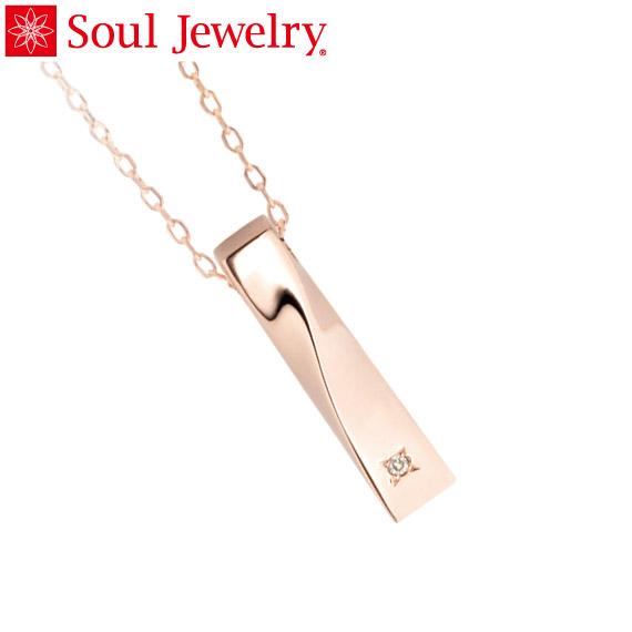 遺骨ペンダント Soul Jewelry ツイスト K18 ローズゴールド 『ダイヤモンド』 (予定納期約4週間)
