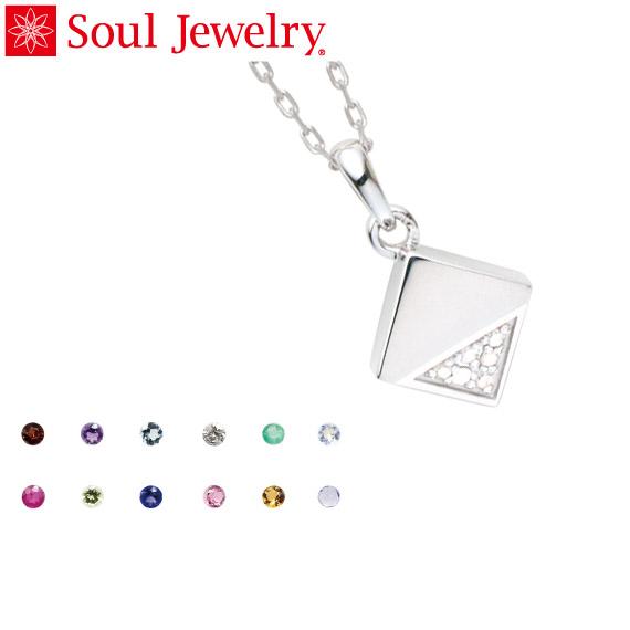遺骨ペンダント Soul Jewelry キューブ カット K18 ホワイトゴールド 11種類の誕生石から選べます (予定納期約4週間)
