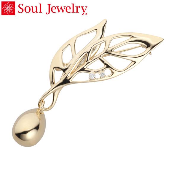 Soul Jewelry ハシズク シルバー925・イエローゴールドメッキ・ダイヤモンド (ブローチ・シリーズ )