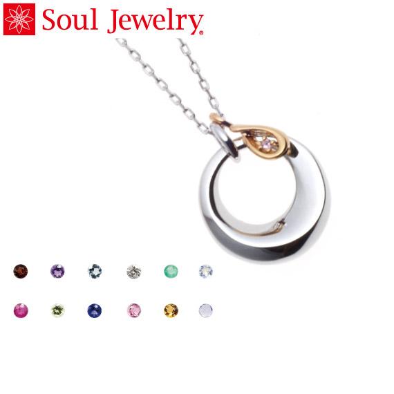 遺骨ペンダント Soul Jewelry チャーム ティアドロップ (色:ゴールド) シルバー925 11種類の誕生石から選べます (予定納期約4週間)