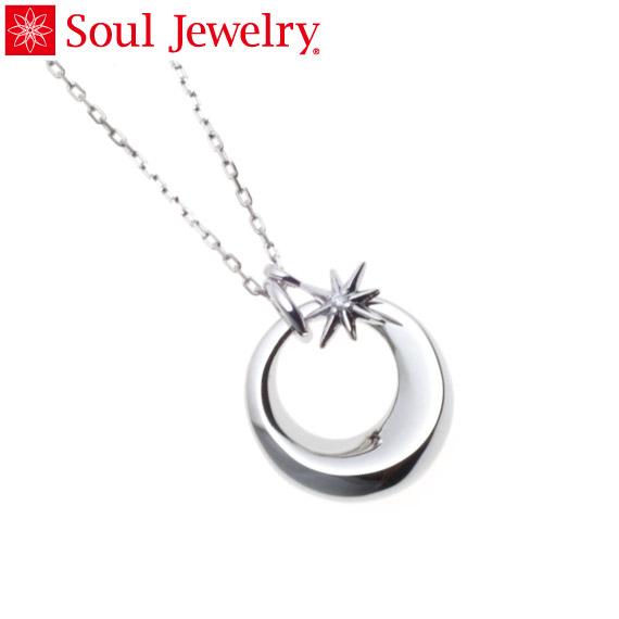 遺骨ペンダント Soul Jewelry チャーム スター (色:シルバー) シルバー925 『ダイヤモンド』