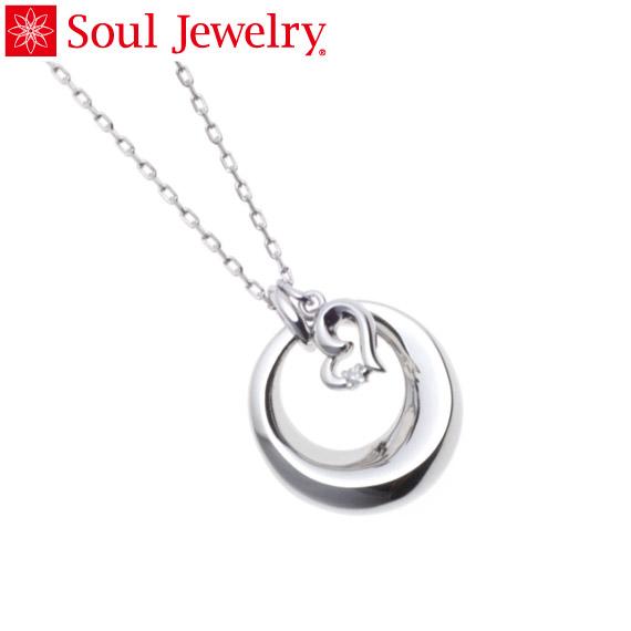 遺骨ペンダント Soul Jewelry チャーム ハート (色:シルバー) シルバー925 『ダイヤモンド』
