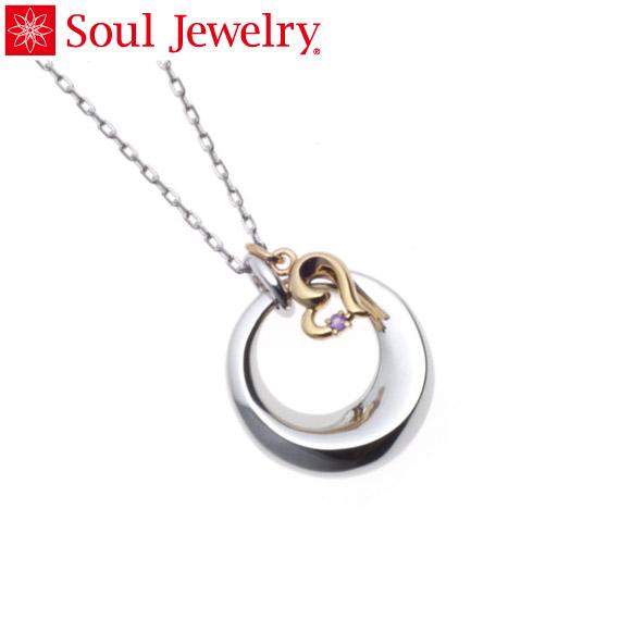 遺骨ペンダント Soul Jewelry チャーム ハート (色:ゴールド) シルバー925 『ダイヤモンド』